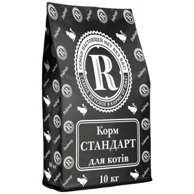 купити Ройчер стандартний для кішок 10 кг в Одеси