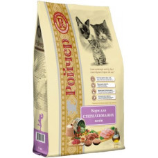 Ройчер сухий корм для стерилізованих кішок 6 кг