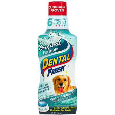 купити SynergyLabs Dental Fresh Рідина від зубного нальоту і запаху з пащі собак і кішок в Одеси