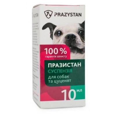 Празистан суспензия для собак и щенков 10мл