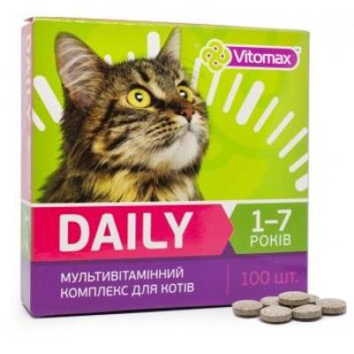 купити DAILY Витамины для котов 1-7 лет 100т. (50гр.) в Одеси