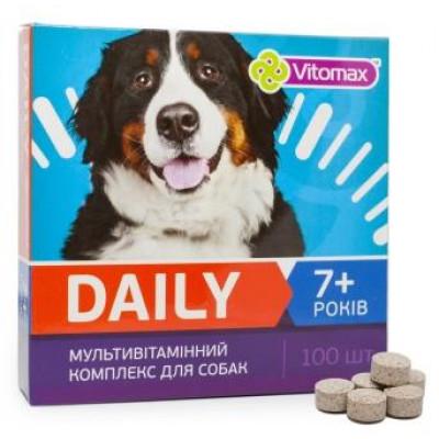 купити DAILY Вітаміни для собак 7 + років 100т (100гр) в Одеси