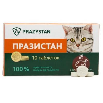 купити Празістан антигельмінтний препарат для котів з ароматом м'яса 10табл по 0,8 г в Одеси