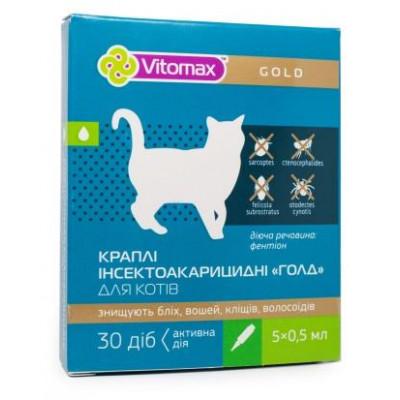 Vitomax Gold антипаразитные капли на холку для котов и кошек, упаковка 5 пипеток.