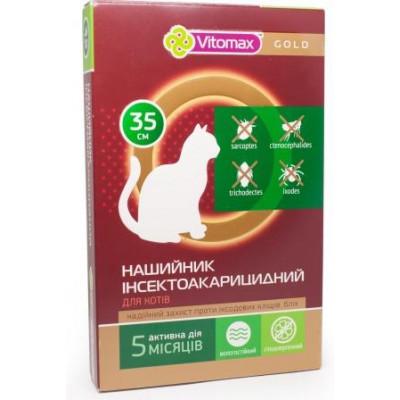 купити Нашийник для  кошки ГОЛД, 35см в Одеси
