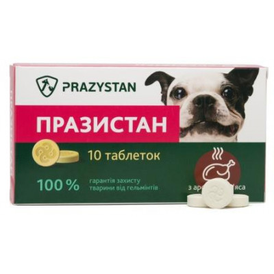 ПРАЗИСТАН антигельминтный препарат для собак с ароматом мяса 10табл по 0,8 г