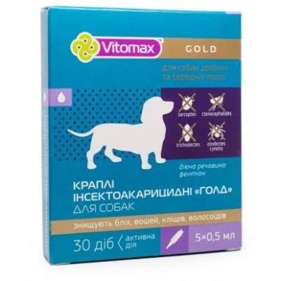 Vitomax Gold антипаразитные капли на холку для мелких и средних собак, упаковка 5 пипеток.