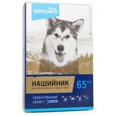 SEMPERO Ошейник для больших пород собак 65 см
