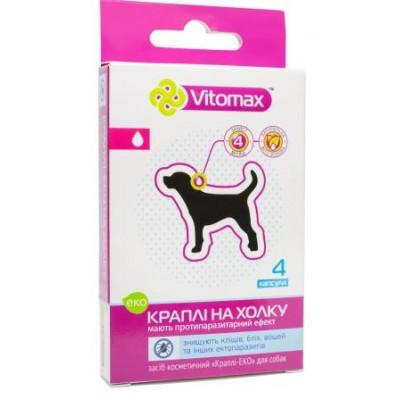 VITOMAX Эко капли на холку от паразитов для собак, упаковка 4 пипетки.