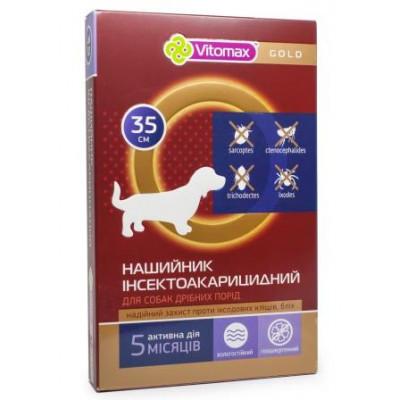 купити Нашийник для  собак ГОЛД в Одеси