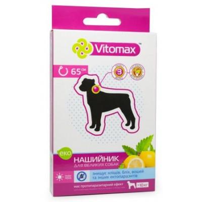 VITOMAX Эко ошейник от паразитов для собак