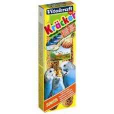 Vitakraft (Вітакрафт) Крекер Junior з кальцієм 2 шт
