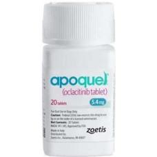 Apoquel (Апоквел) препарат против зуда у собак, 5,4 мг