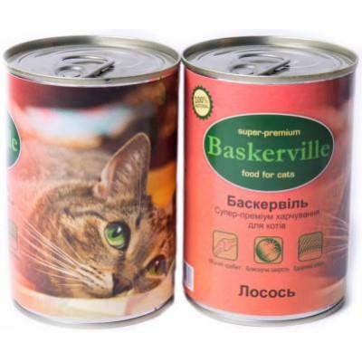 Baskerville Лосось для котов