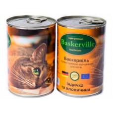 Baskerville Индейка и говядина для котов
