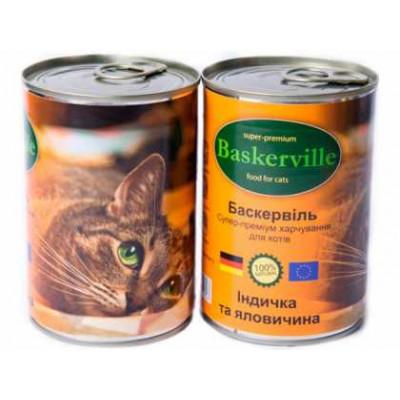 купити Baskerville Индейка и говядина для котов в Одеси