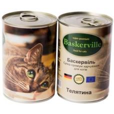 Baskerville Телятина для котов