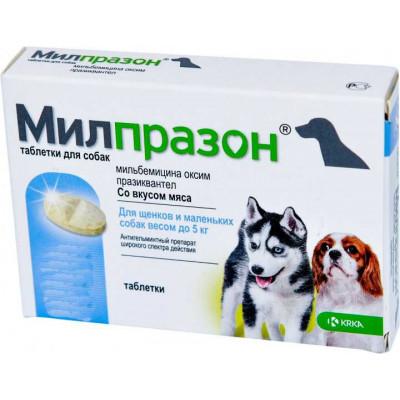 купити KRKA МІЛПРАЗОН - антигельмінтик для собак дрібних порід і цуценят вагою від 0,5 кг в Одеси