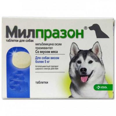 купити KRKA МІЛПРАЗОН - антигельмінтик для собак вагою більше 5 кг в Одеси