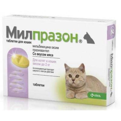 купити KRKA МІЛПРАЗОН - антигельмінтик для кошенят і котів до 2 кг в Одеси