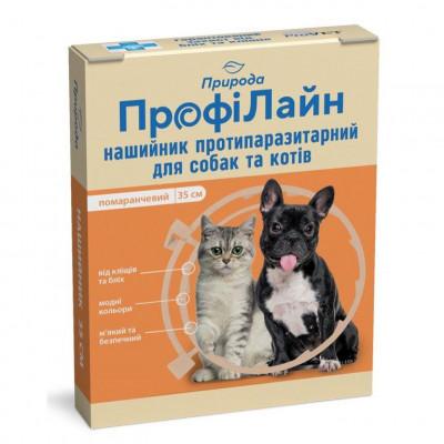 купити Нашийник від бліх та кліщів Природа Профілайн для котів і собак, 35см в Одеси