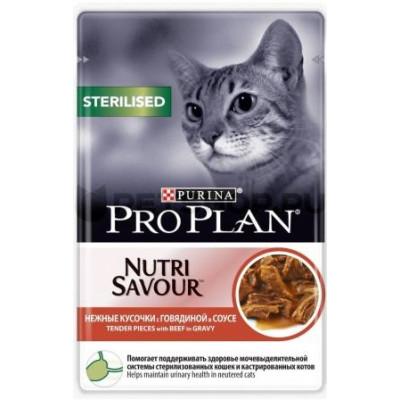 купити PRO PLAN Sterilised для стерилизованных кошек кусочки с говядиной в подливке, пауч, 85г в Одеси