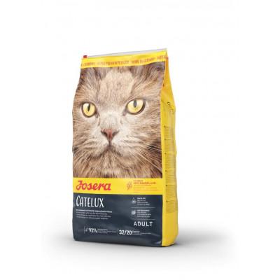 купити Josera Catelux для длинношерстных кошек в Одеси