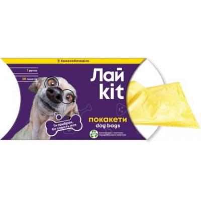 купити LikeKit пакети для прибирання за тваринами 1*20 шт. в Одеси