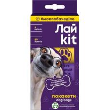 ЛайKit пакети для прибирання за тваринами 4*20 шт.
