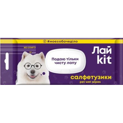 LikeKit Серветки вологі для догляду за тваринами