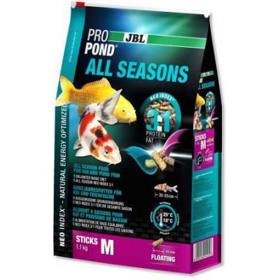 купити JBL ProPond All Seasons M Всесезонный корм для средних кои и других прудовых рыб в Одеси