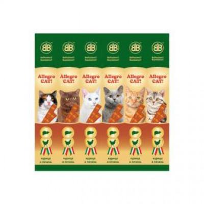 купити Allegro Cat мясные палочки с курицей и печенью для кошек в Одеси