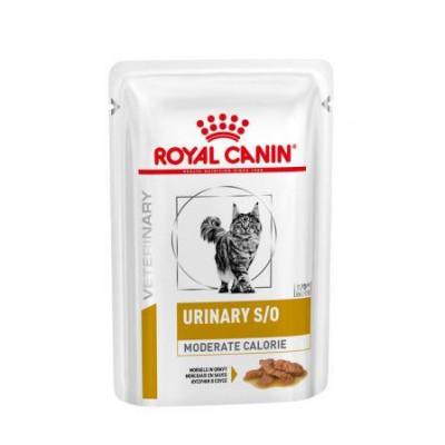 купити Royal Canin URINARY MODERATE CALORIE (шматочки в соусі) корм для котів схильних до зайвої ваги, при захворюваннях нижніх сечовивідних шляхів в Одеси