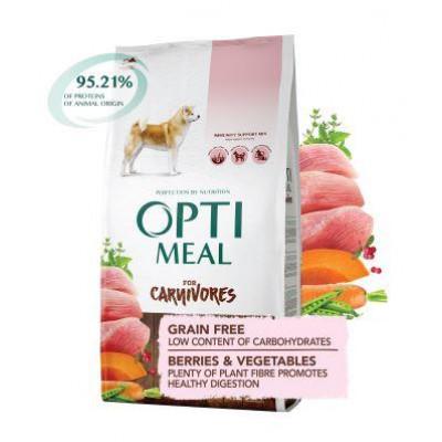 Optimeal (Оптимил) беззерновой сухой корм для взрослых собак всех пород индейка с овощами
