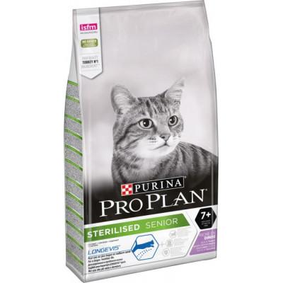 купити Pro Plan Sterilised 7 + для стерилізованих кішок і кастрованих котів старше 7 років, з індичкою в Одеси