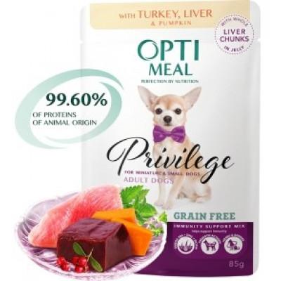 Optimeal (Оптимил) беззерновой влажный корм для взрослых собак миниатюрных и малых пород индейка,печень,тыква в желе 85 г