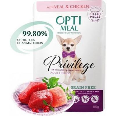 купити Optimeal (Оптимил) беззерновой влажный корм для взрослых собак миниатюрных и малых пород телятина с куриным филе в соусе 85 г в Одеси