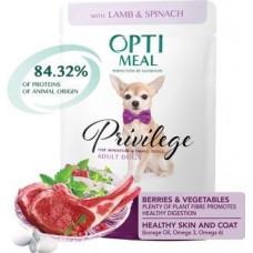 Optimeal (Оптимил) влажный корм для взрослых собак миниатюрных и малых пород ягненок и шпинат 85 г