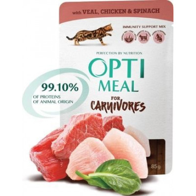 купити Optimeal (Оптіміл) беззерновий вологий корм для кішок телятина, куряче філе і шпинат в Одеси