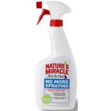 8in1 Nature's Miracle Spraying Stain & Odor Remover Спрей для кішок Антігадін, 709 мл