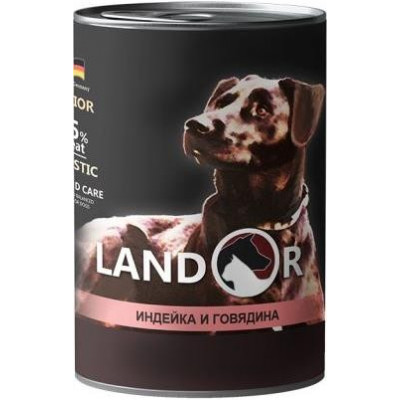 LANDOR Puppy All Breed Turkey and Beef Вологий корм для цуценят всіх порід з індичкою та яловичиною 400 гр.