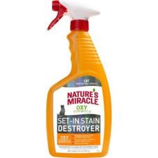 8in1 Nature's Miracle Oxy Formula знищувач плям і запахів для кішок ORANGE, 709 мл
