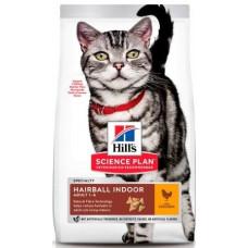 Hill`s (Хіллс) Feline Hairball Indoor Chicken Сухий корм для кішок не покидають приміщення з куркою