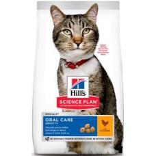 Hill`s (Хиллс) Feline Adult Oral Care Chicken Сухий корм для догляду за зубами котів з куркою