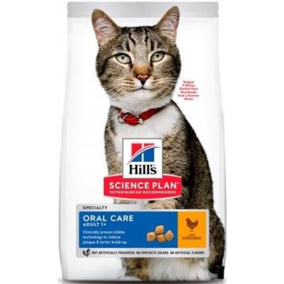 купити Hill`s (Хиллс) NEW Science Plan Feline Adult Oral Care - уход за полостью рта в Одеси
