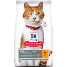 Hill`s (Хіллс) Feline Adult Sterilised Cat Chicken Сухий корм для стерилізованих котів з куркою