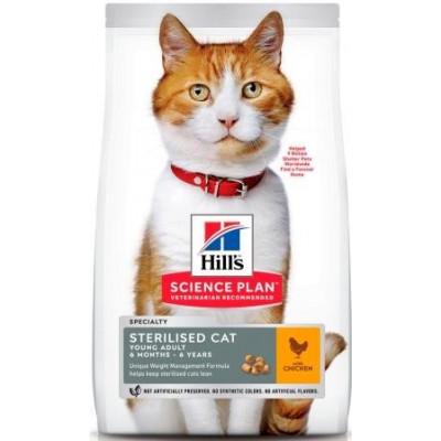 Hill`s (Хиллс) NEW Science Plan Sterilised Cat Adult с курицей