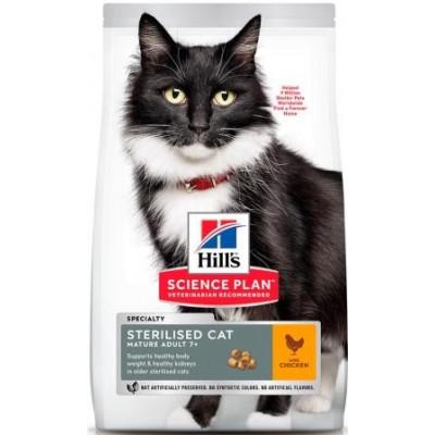 купити Hill`s (Хиллс) NEW Science Plan Feline Mature Adult 7+ Sterilised Cat с курицей в Одеси