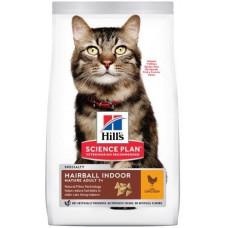 Hill`s (Хіллс) Feline Mature Adult 7 + Hairball Control Chicken Сухий корм для виведення шерсті у кішок старше 7 років що живуть в приміщенні з куркою