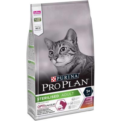 Pro Plan Sterilised Duck and Liver для стерилизованных кошек и кастрированных котов  с уткой и печенью